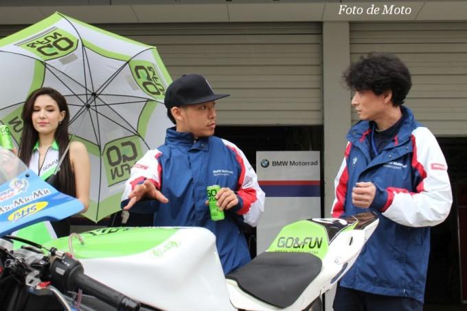 JSB1000 #25 CONFIA Flex Motorrad 39 酒井 大作 Sakai Daisaku BMWS1000RR