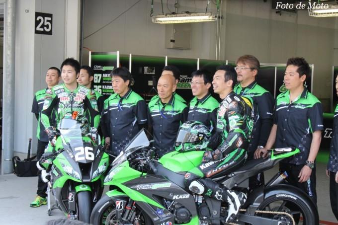 JSB1000 TeamGREEN 柳川 明 Yanagawa Akira  渡辺 一樹 Watanage Kazuki Kawasaki ZX-10R