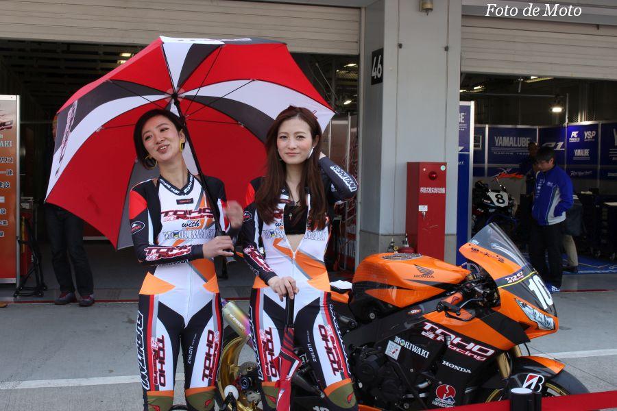 JSB1000 #104 TOHORacingwithMORIWAKI 山口 辰也 Yamaguchi Tatsuya Honda CBR1000RR