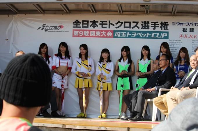 2015 rd9 開会式