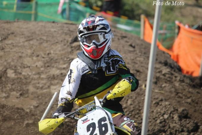 LX #26 SRF + 98%レーシング 井川 実乃里 Suzuki RM85L