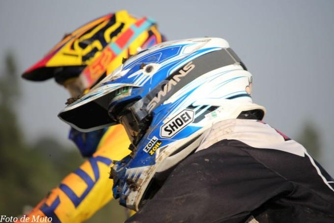 IA2 #04 SEKI Racing MotoRoman & KBF-RS 高輪 喜樹 Honda CRF250R