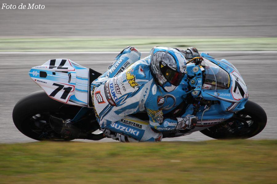 Team Suzuki Motocross