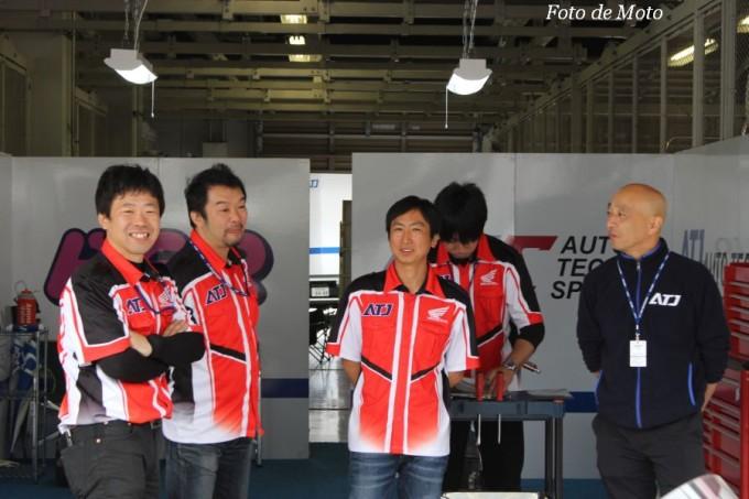 JSB1000 #54 オートテクニックスポーツPGR 中津原 尚宏 Honda CBR1000RR-ATS