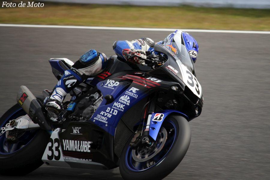 JSB1000 #33 YAMALUBE RACING TEAM 藤田 拓哉 YAMAHA YZF-R1