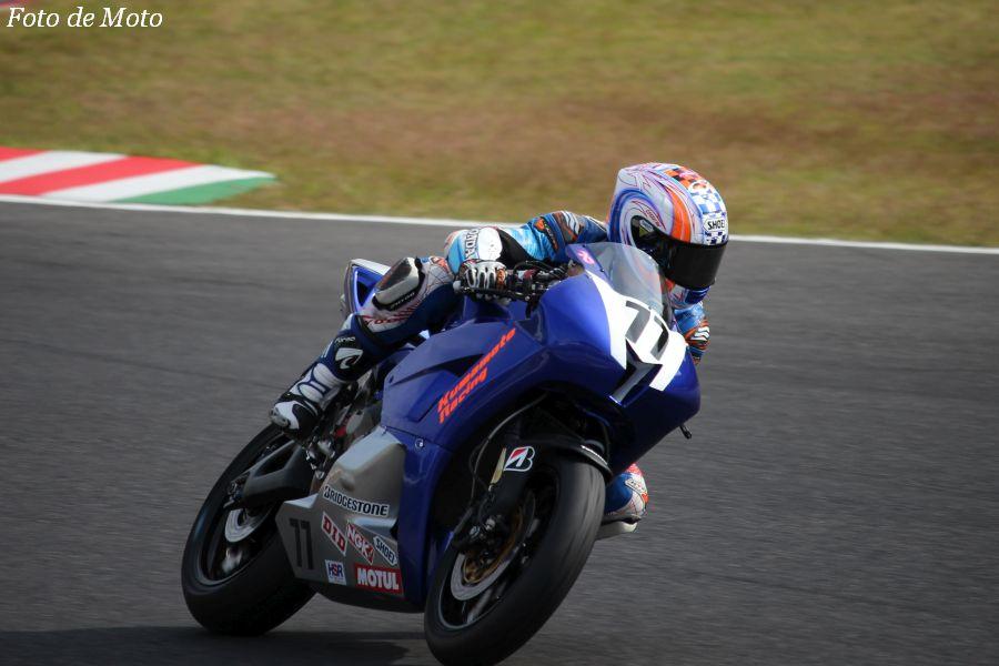 ST600 #77 Honda緑陽会熊本レーシング 井上 拓海 Honda CBR600RR