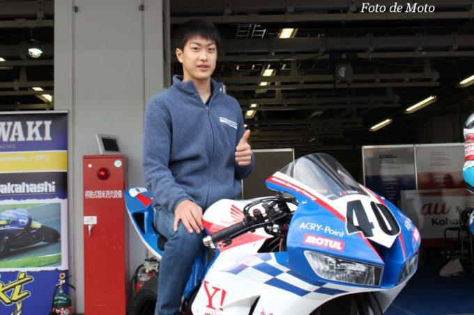 ST600 #40 Y!mobile&Kohara RT 伊藤 和輝 Honda CBR600RR
