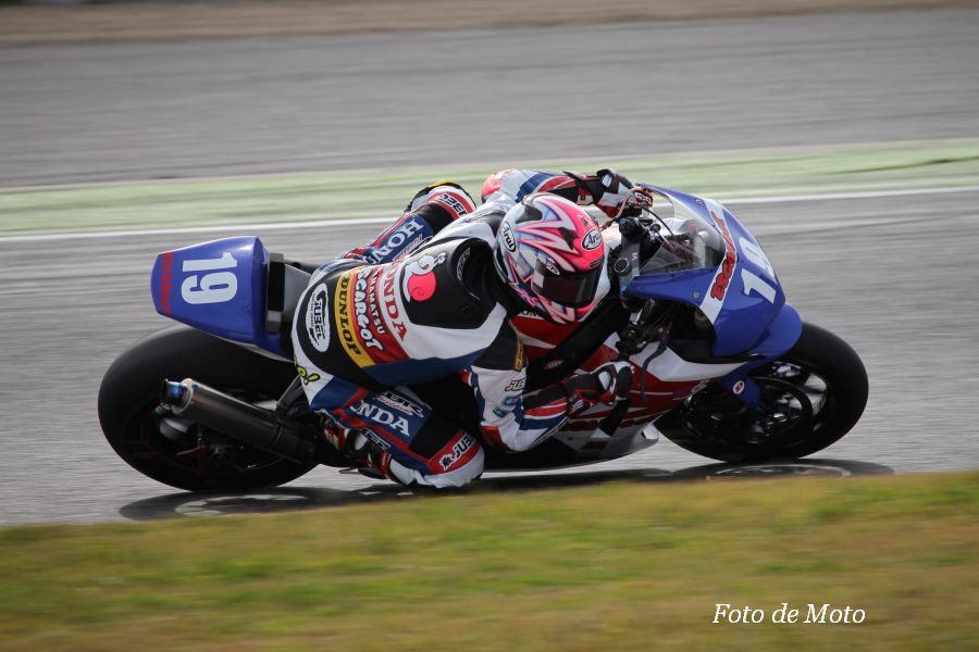 JSB1000 #19 Honda 浜友会浜松エスカルゴ 久保山 正朗 Honda CBR1000RR