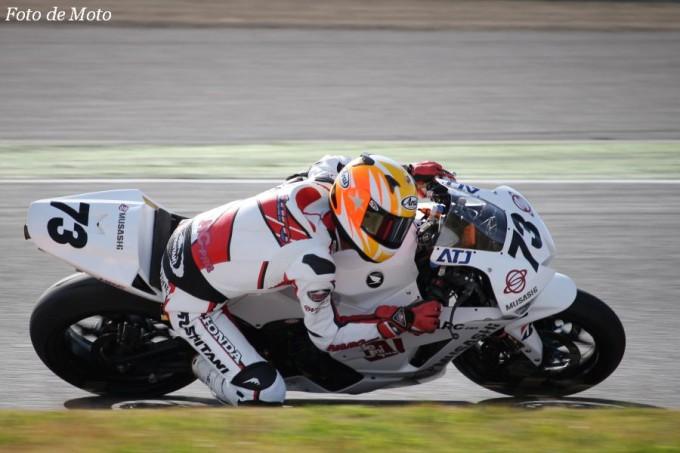 ST600 #73 MuSASHi RT Jr. 水澤 笑汰郎 Honda CBR600RR