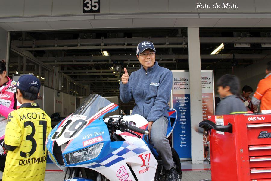 ST600 #39 Y!mobile&Kohara RT 大久保 光 Honda CBR600RR