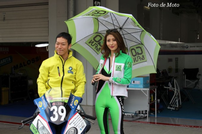 JSB1000 #39 CONFINA Flex Motorrad 39 酒井 大作 BMW S1000RR