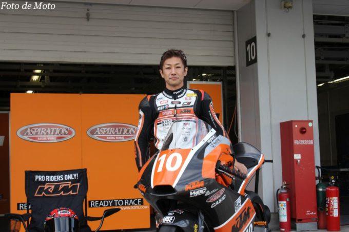 J-GP3 #10 KTM RACING. ASPIRATION 古市 右京 KTM RC250R