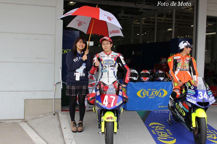 J-GP3 #47 FLEX Racing TEAM 古澤 幸也 Honda NSF250R