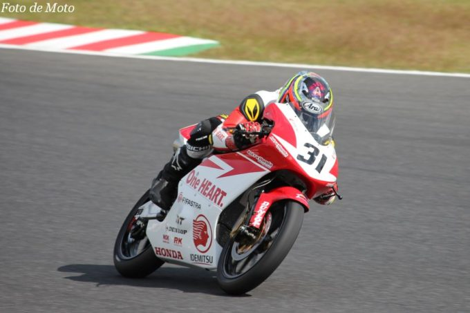 J-GP3 #31 Astra Honda Racing Team Gerry Salim Honda NSF250R