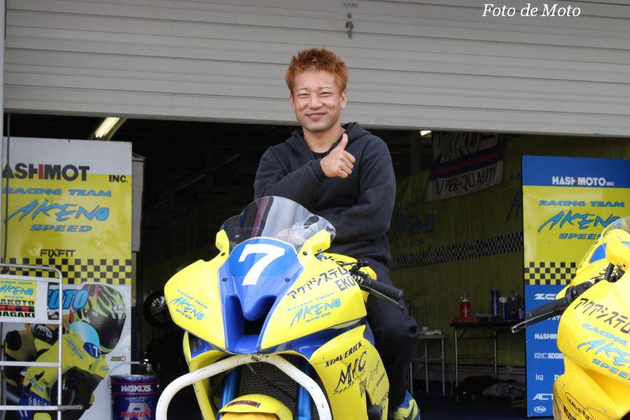 ST600 #7 AKENOSPEED.MIC 稲垣 誠 YAMAHA YZF-R6