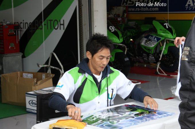 J-GP2 #11 Will-Raise Racing RS-ITOH 井筒 仁康 KAWASAKI ZX-6R