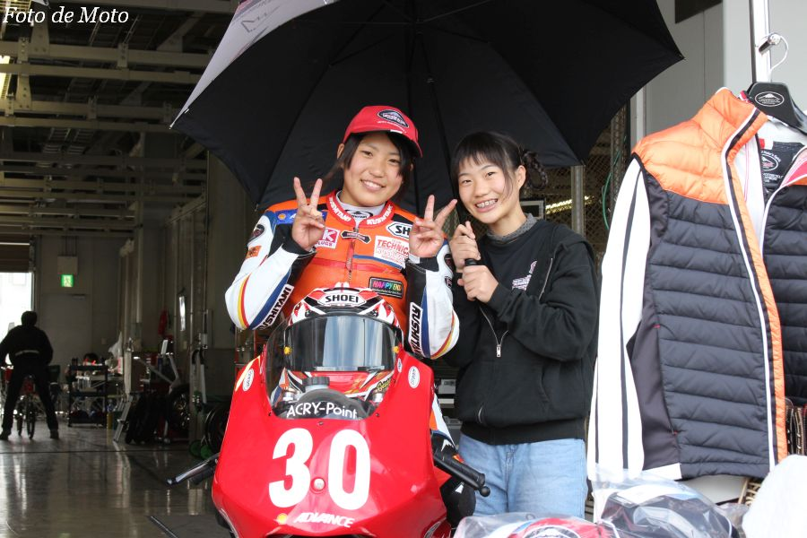 J-GP3 #30 TECHNICA with KUSHITANI西宮 中山 愛理 Honda NSF250R