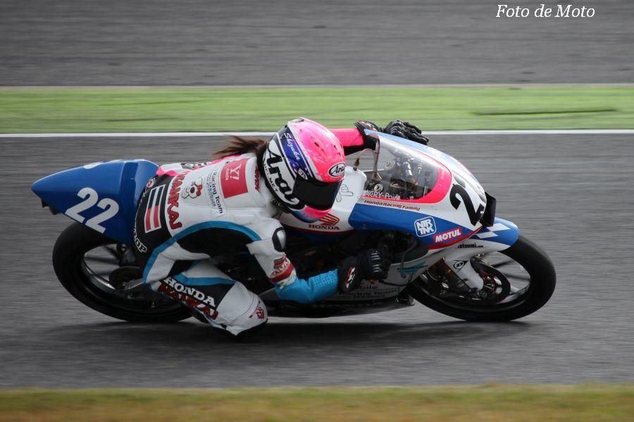 J-GP3 #22 Y!mobile&Kohara RT 岡崎 静夏 Honda NSF250R
