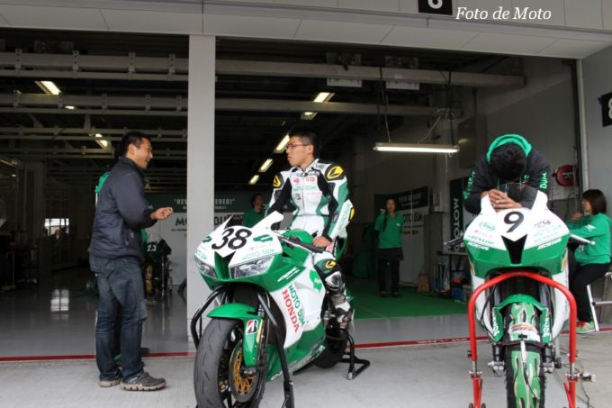 J-GP2 #9 MOTOBUM HONDA 大木 崇行 Honda CBR600RR