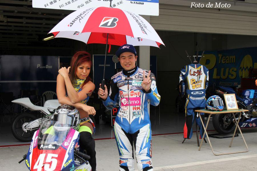 J-GP3 #45 CLUB PLUSONE 太田 虎之進 Honda NSF250R