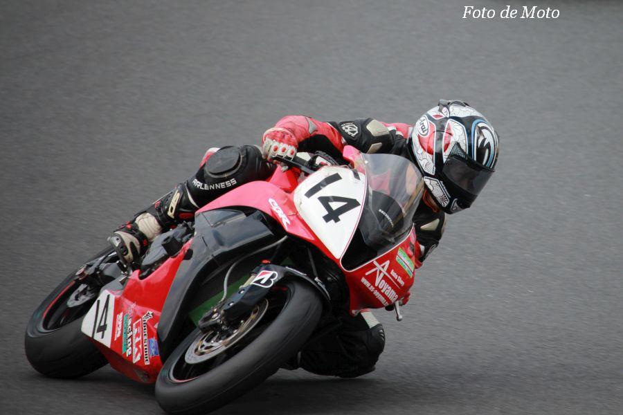ST600N #14 ASアオヤマ~etc 国谷 隼樹 Honda CBR600RR