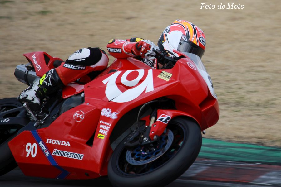 ST600N #90 テルル·スガハラレーシング 中村 修一郎 Honda CBR600RR