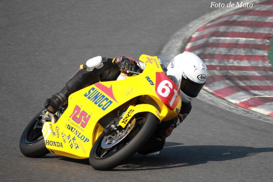 J-GP3 #61 ライダーズサロン横浜 岡谷 雄太 Honda NSF250R