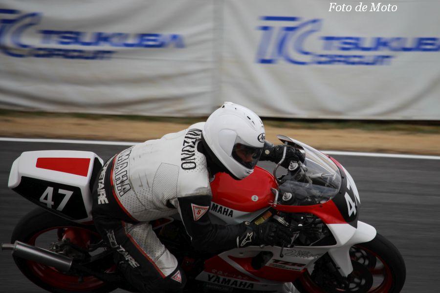 TC250 #47 2サイクルパラノイア 水野 盛之介 Yamaha TZR250RSP