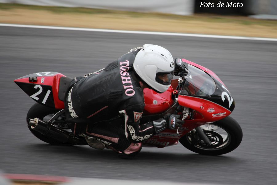 OPEN #21 CLUB AKAOGI 山﨑 敏夫 Honda NSF100