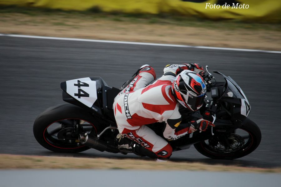 JP250(Int) #44 APHONDA×56DS MUKLADA SARAPUECH Honda CBR300R