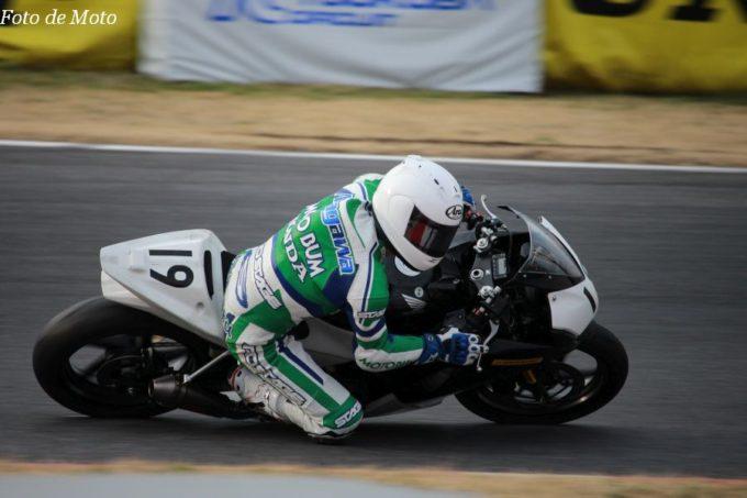 JP250(Int) #19 MOTO BUM 中川  実 Honda CBR300R