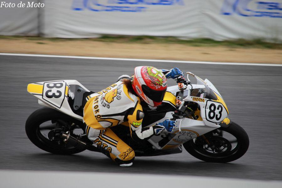 CBR250R #83 ピヨピヨRacing 幡多 智子 Honda CBR250R