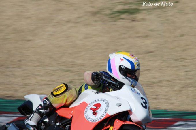 CBR250R #34 RT Wax&ハニービー 楠田 哲也 Honda CBR250R