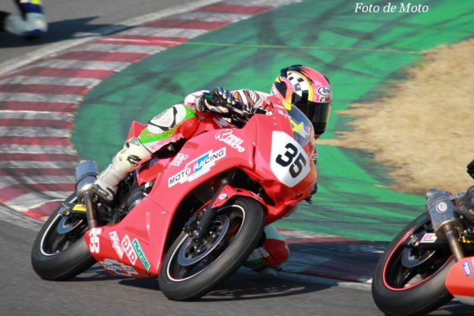 CBR250R #35 モトレーシング&KYOEI 斉藤 魁 Honda CBR250R