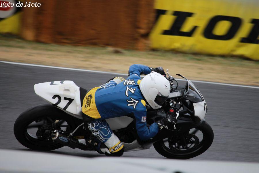 CBR250R #27 エスパルス ドリームレンジャー 佐藤 進之介 Honda CBR250R