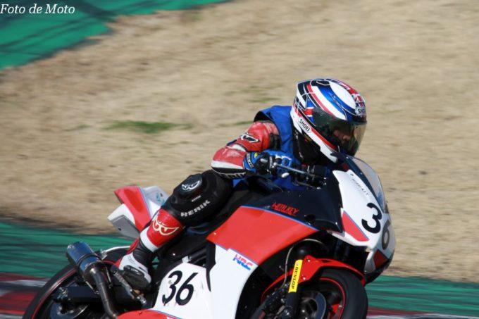 CBR250R #36 MATE-A@WITH KEY 芹澤 正樹 Honda CBR250R