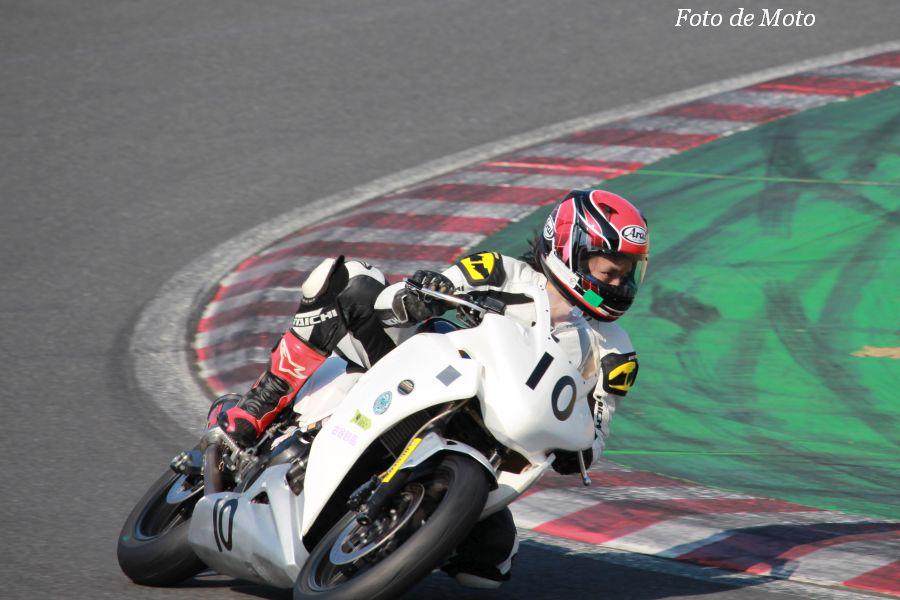 CBR250R #10 しも組 城田 鉄馬 Honda CBR250R