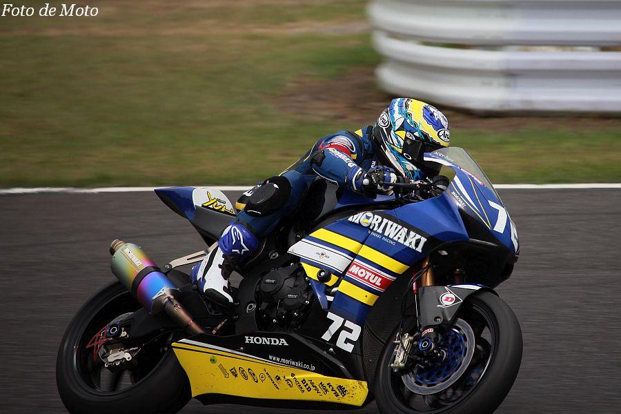 JSB1000 #72 MORIWAKI RACING 高橋 裕紀 Honda CBR1000RR