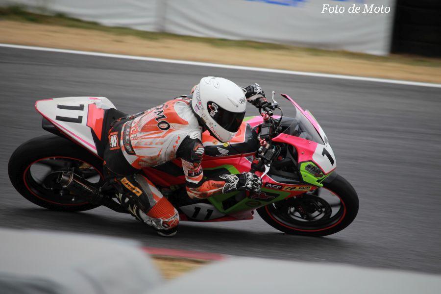 CBR250R #11 Team NAP'S 豊島 智博 Honda CBR250R