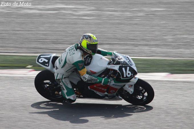 JSB1000 #16  Team ホンダ学園 大木 崇行 Honda CBR1000RR