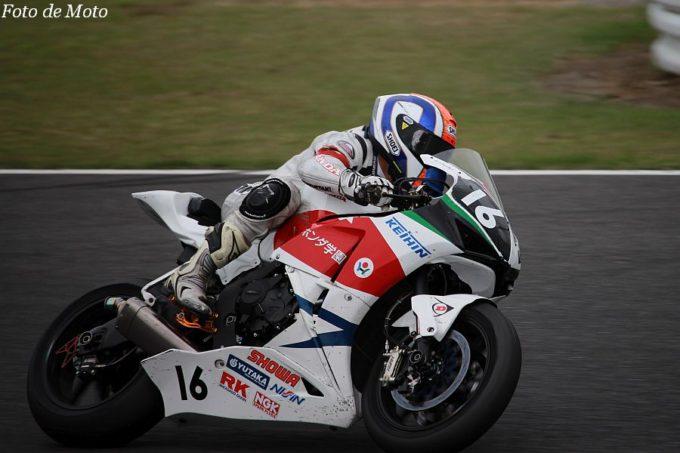 JSB1000 #16  Team ホンダ学園 清水 郁巳 Honda CBR1000RR