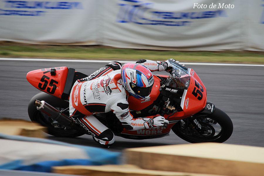 J-GP2 #55 H43 Team-NOBBY 國峰 啄磨 Honda HP6-q