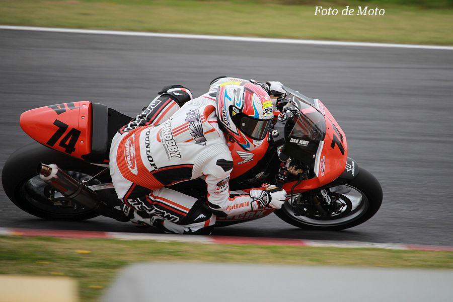 J-GP2 #74 H43 Team-NOBBY 三原 壮紫 Honda HP6-q