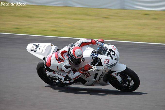 ST600 #73 MuSASHi RT Jr. 名越 哲平 Honda CBR600RR
