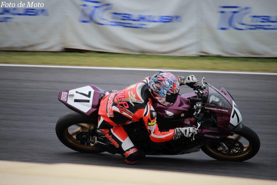 JP250 #71 R☆H☆P+Neutral+WAKO'S+YSS 大谷 朋之 Honda CBR300R