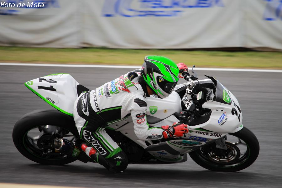 JP250 #21 TRICK STAR Racing 山本 剛大 Kawasaki Ninja250