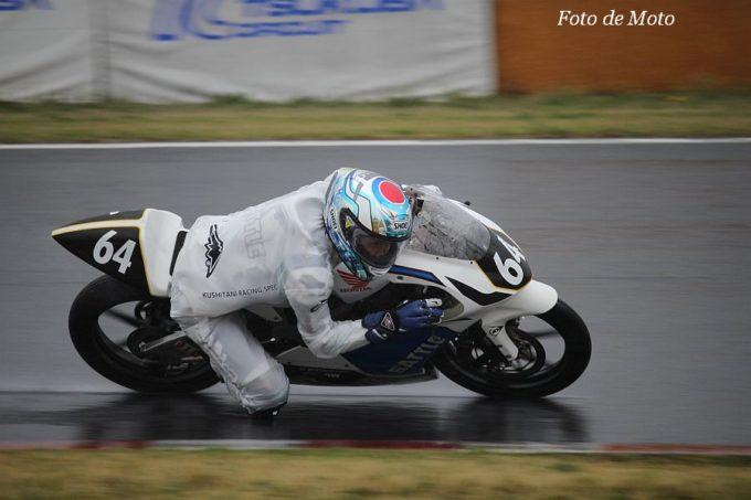 J-GP3 #64 BATTLE FACTORY 伊達 悠太 Honda NSF250R