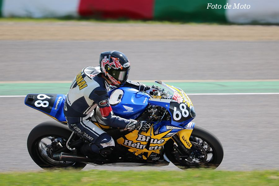 JSB1000 #68 Honda ブルーヘルメットMSC 鹿内 新平/大塚 卓也 Honda CBR1000RR