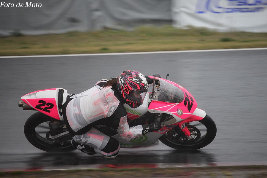 J-GP3 #22 Dreamline Team REINA 白石 玲菜 Honda NSF250R
