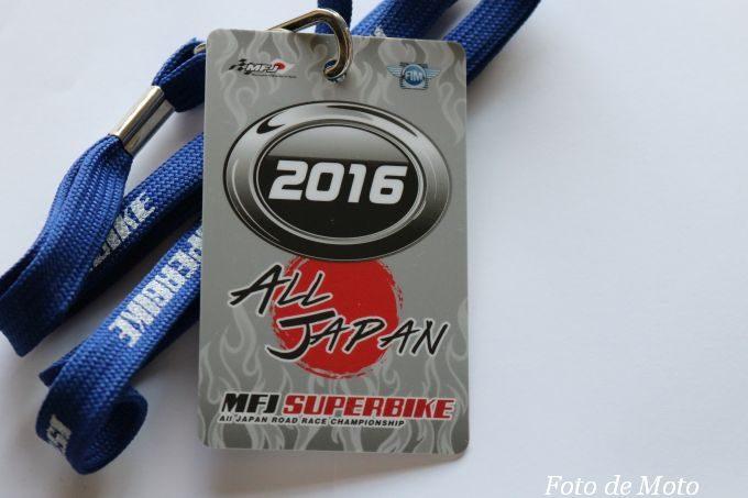 2016 season ticket